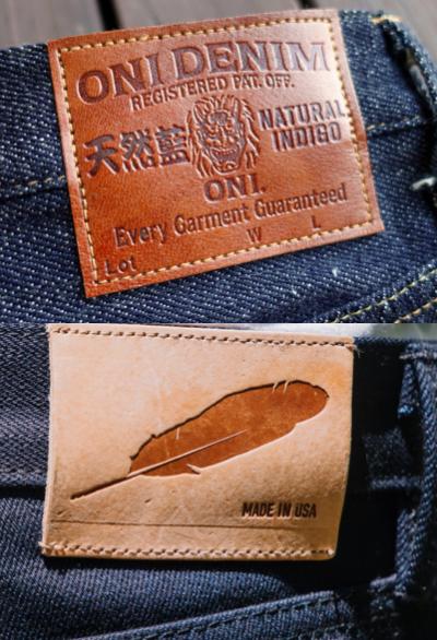 Jacrons en cuir des jeans des marques Rogue Territory et Oni Denim