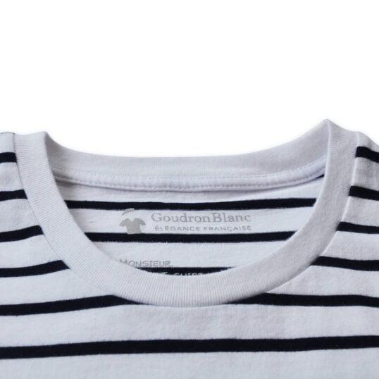 Zoom col rond - T-shirt marinière GoudronBlanc